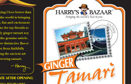 Harry's Bazaar